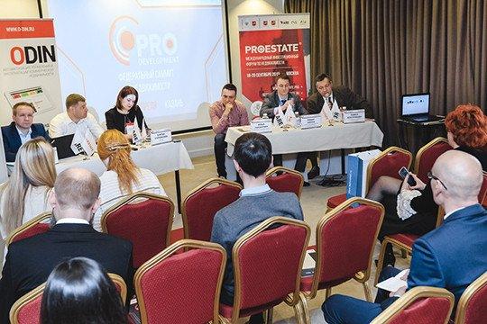 Павел Кострикин выступил на федеральном саммите PRO Development: «Денег, которые раньше платили люди, у банков нет и десятой части!»